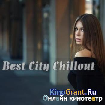VA - Best City Chillout (2016)