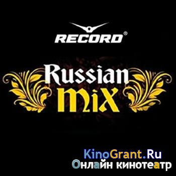 VA - Record Russian Mix Top 100 November (2016)