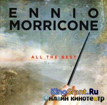 Ennio Morricone - All The Best (2016)