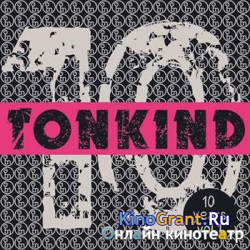 VA - 10 Years Tonkind, Vol. 1 (2016)