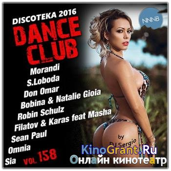 VA - Дискотека 2016 Dance Club Vol.158 (2016)