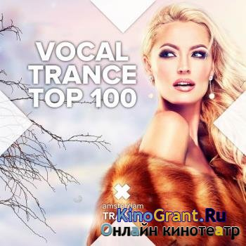 Vocal Trance Top 100 (2016)