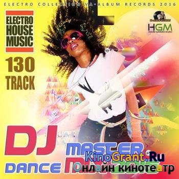 VA - DJ Master Dance Mix (2016)