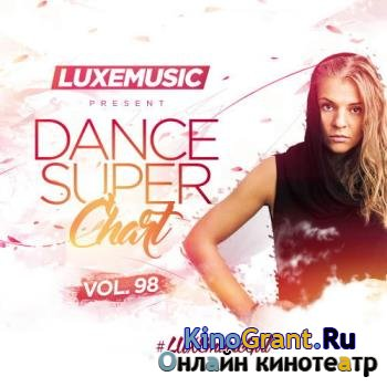 LUXEmusic - Dance Super Chart Vol.98 (2016)