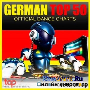 VA - German Top 50 Official Dance Charts 16.12. (2016)