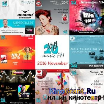 Radio Top musicFM - October (2016)