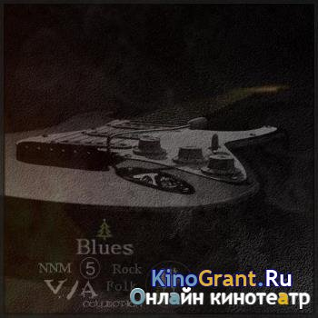 VA - Blues Collection 5 (2016)