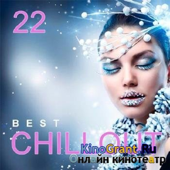 VA - Best Chillout Vol.22 (2016)