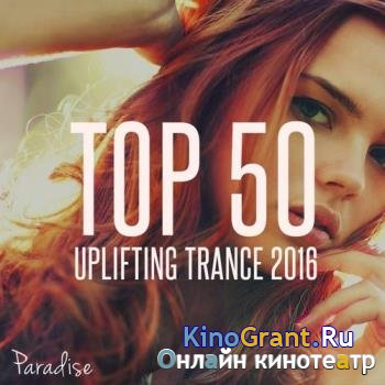 VA - Top 50 Uplifting Trance 2016 (2016)