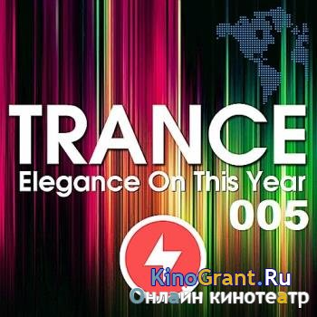 VA - Trance Elegance On This Year 005 (2016)
