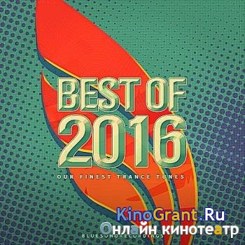 VA - Blue Soho Recordings: Best Of 2016 (2017)