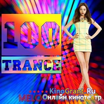 VA - 100 Trance Melody Native (2016)
