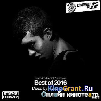 VA - Embedded Audio EA Presents: Best Of 2016 (Mixed by Steve Dekay) (2017)