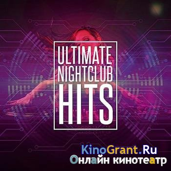 VA - Ultimate NightClub Waves Hits (2017)
