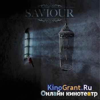 Saviour - Let Me Leave (2017)