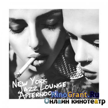 VA - New York Jazz Lounge Afternoon (2017)