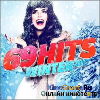 VA - 69 Hits Winter (2017)