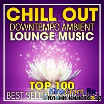 VA - Top 100 Chill Out Downtempo Ambient Lounge Music (2017)