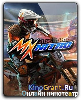 MX Nitro  RePack by qoob (2017) PC