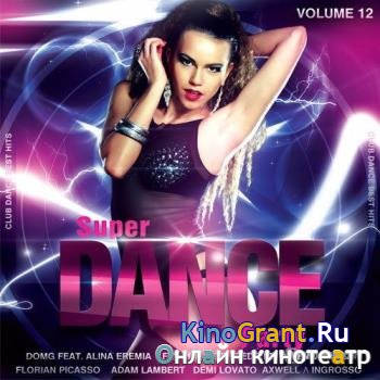 Super Dance Party vol.12 (2017) MP3