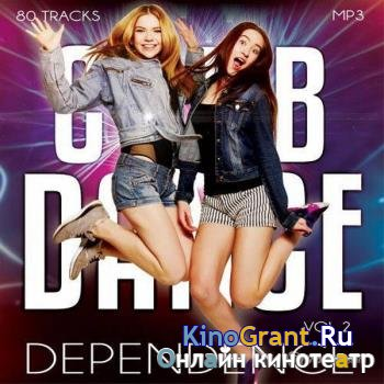 Club Dance Dependence vol.2 (2017)