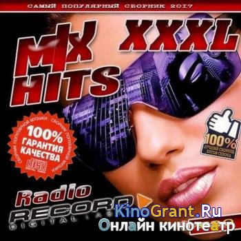 VA - Mix Hits №20 (2017)