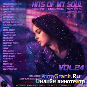 VA - Hits of My Soul Vol. 24 (2017)