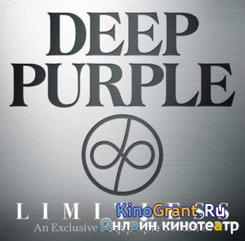 Deep Purple - Limitless (2017)