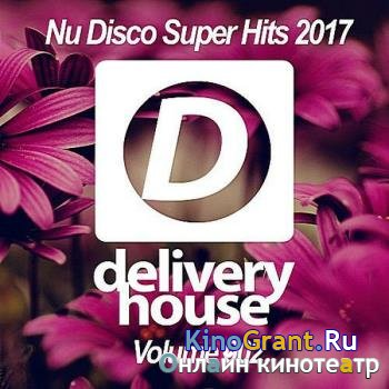 VA - Nu Disco Super Hits 2017 (Volume 002) (2017)