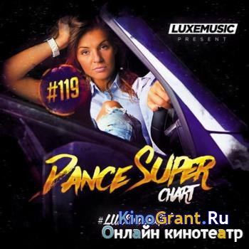 LUXEmusic - Dance Super Chart Vol.119 (2017)