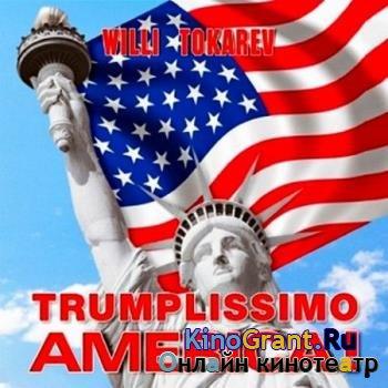 Willi Tokarev - Trumplissimo America! (2017)