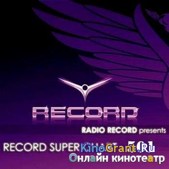 VA - Record Super Chart #501 (2017)