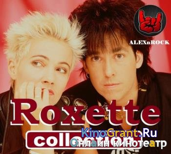 Roxette - Collection от ALEXnROCK (2017)