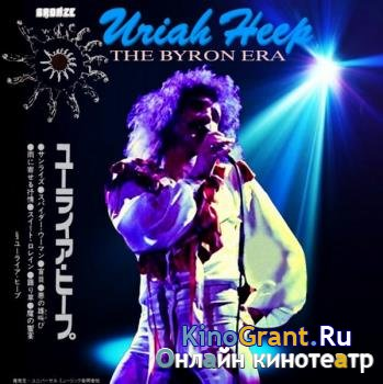 Uriah Heep - The Byron Era 2CD (2018)
