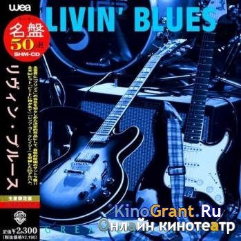 Livin' Blues - Greatest Hits (2018)