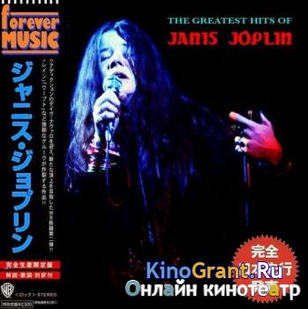 Janis Joplin - Greatest Hits (2018)