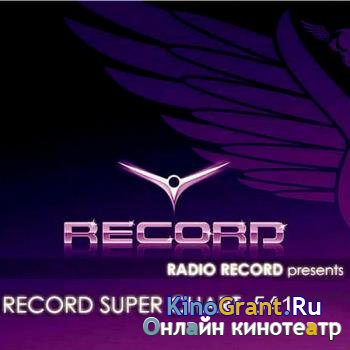 VA - Record Super Chart 541 (2018)