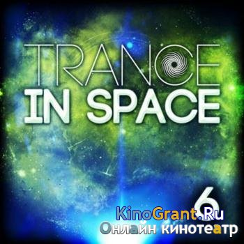 VA - Trance In Space 6 (2018)
