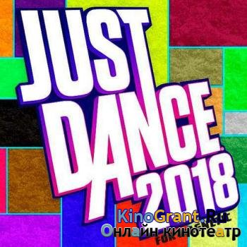 VA - Just Dance For Magnetic (2018)