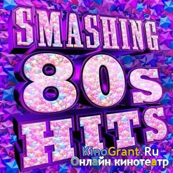 VA - Smashing 80s Hits (2018)