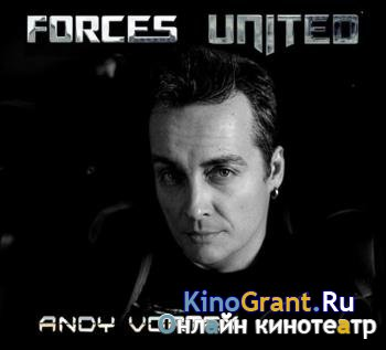 Forces United - Andy Vortex (2018)