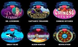 Почему у казино Вулкан такая большая популярность?