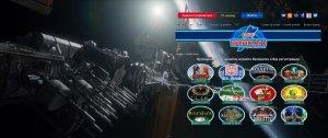 Игровые автоматы Вулкан и игорный бизнес в нашей стране