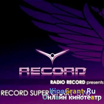 VA - Record Super Chart 570 (2019)