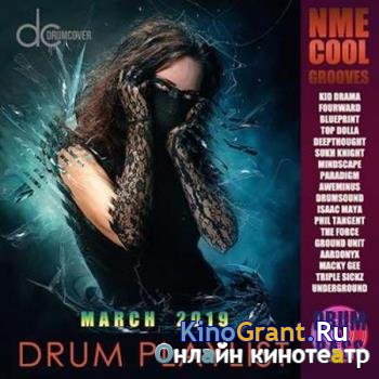 VA - Drum Playlist: NME Cool Crooves (2019)