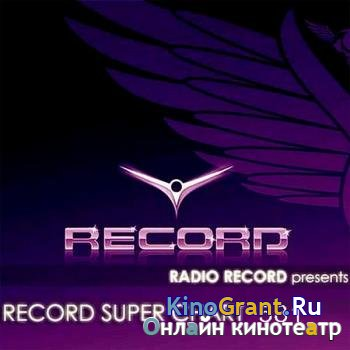 VA - Record Super Chart 581 (2019)