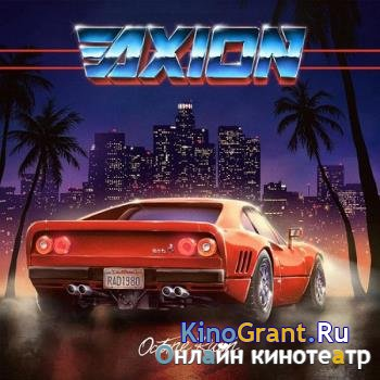 Axion - Octane Rush (2019)