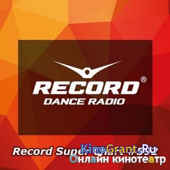 VA - Record Super Chart 592 (2019)