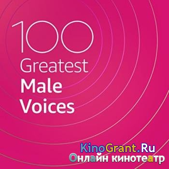VA - 100 Greatest Male Voices (2020)