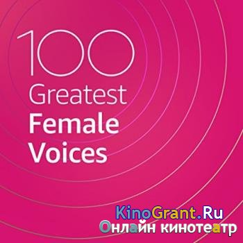 VA - 100 Greatest Female Voices (2020)